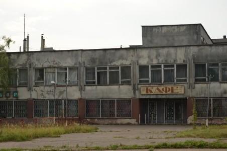 Kvinukė Ukrainoje